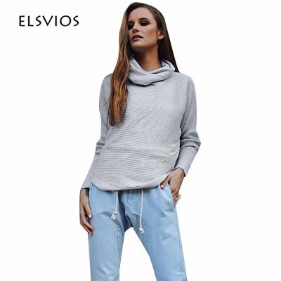 New High Collar Sweater, Women's Long Sleeve Knitted Sweater, Casual Solid Sweater