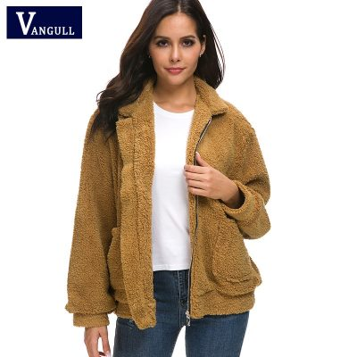 Faux Fur Warm Winter Coat, Women's Fashion Fluffy Shaggy Cardigan Bomber Jacket